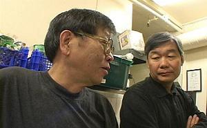 Kwan and Chung