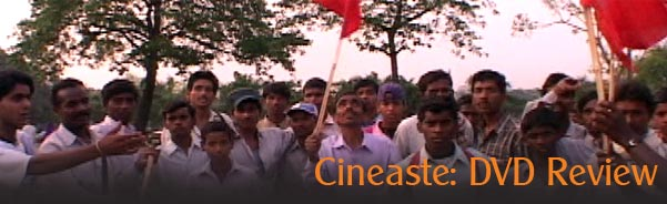 Cineaste DVD Review